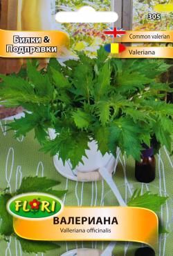 Семена валериана