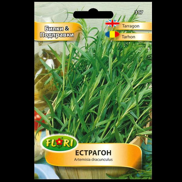 Семена Естрагон